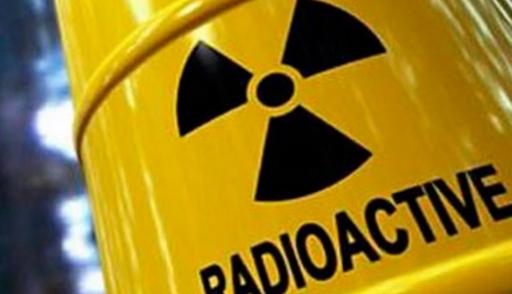 Сенат одобрил создание банка низкообогащенного урана