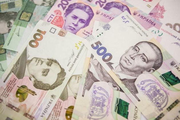 Украина оказалась всписке зависимых отфинансирования стран