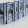 Откуда вКазахстан активнее всего переводят средства