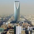 S&P понизило рейтинг Саудовской Аравии