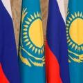 РК и Россия готовят около 40 инвестпроектов