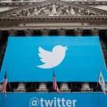 Чистая прибыль Twitter в первом полугодии выросла в 8 раз