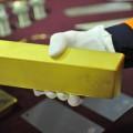 Отдадут ли США золото Германии