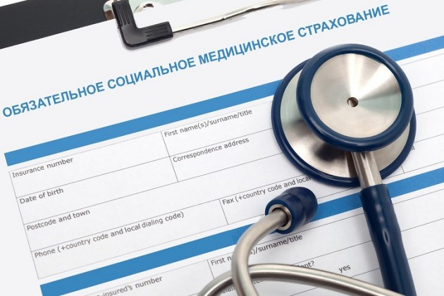 Обязательные выплаты по медстрахованию в РК введут с 2017 года