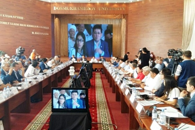 Комиссия по земельной реформе продолжает работу в регионах