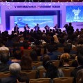 Алматинцы легализовали активы на $14млрд