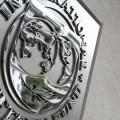 МВФ ухудшил оценку роста мирового ВВП