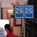 Государство до середины 2014 года выйдет из Казкома