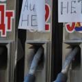 В Актобе назревает топливный кризис