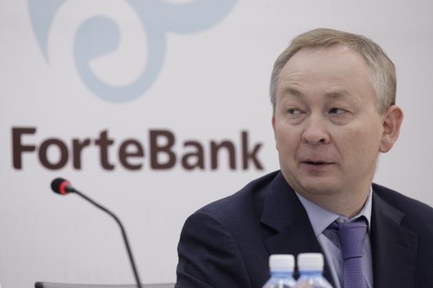 ForteBank продаст плохие займы нескольким коллекторам