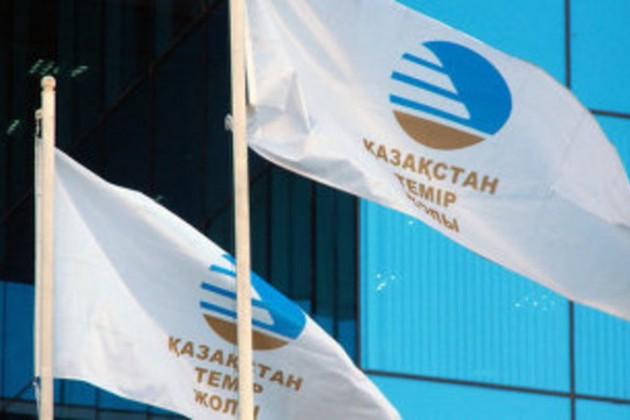 КТЖ успешно разместил облигации вроссийских рублях