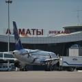 Всех людей эвакуировали из аэропорта Алматы