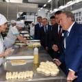 Президенту представили инвестпроекты Атырауской области