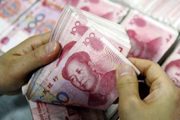 Лондон станет центром торговли юанем