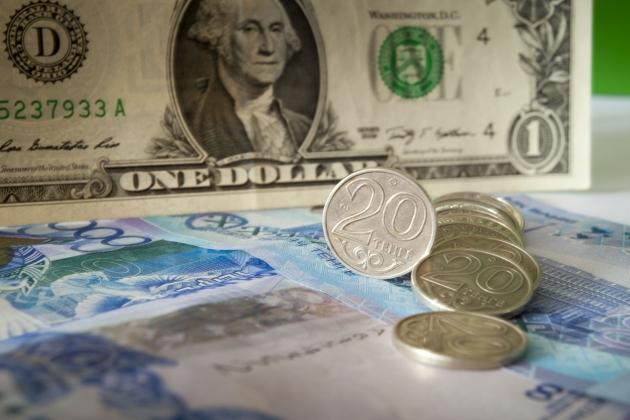 Объем наличных денег  уменьшился на 7,6%
