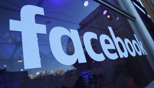 Facebook расширил перечень вакансий для блокчейн-специалистов