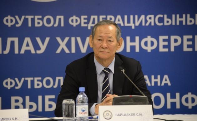 Сеильда Байшаков избран президентом Федерации футбола Казахстана