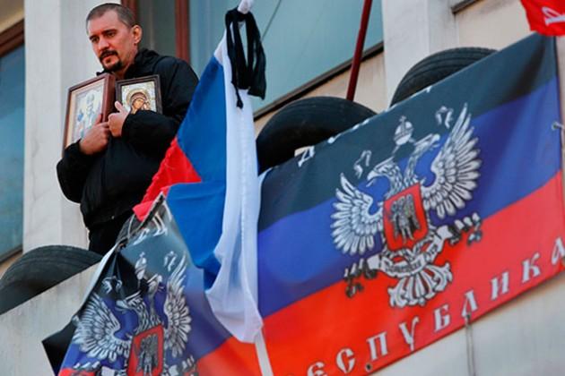 В ДНР появится собственная валюта