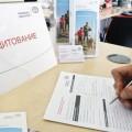 В Казахстане 30% кредитов проблемные