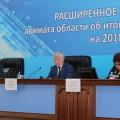 Рост экономики вАктюбинской области составил 5%