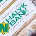 Рейтинги Народного банка помещены всписок CreditWatch Negative