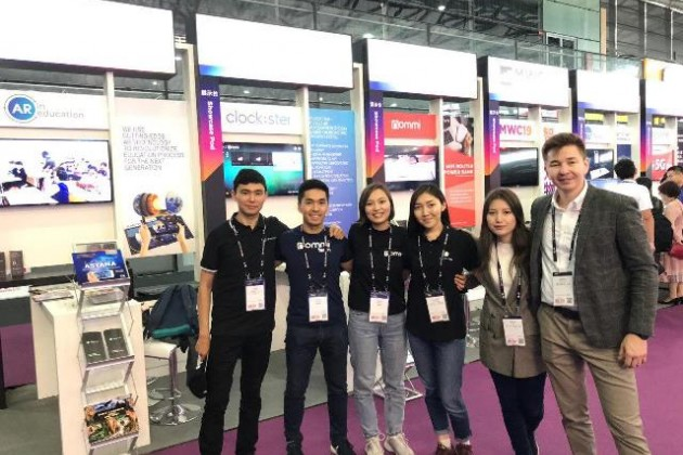 Казахстанские стартапы представили на Mobile World Congress Shanghai 2019