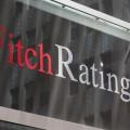 Fitch подтвердило кредитный рейтинг КазАгро