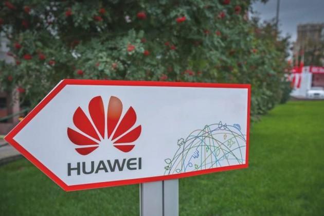В Польше задержан сотрудник Huawei