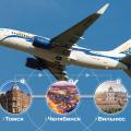 Авиакомпания SCAT расширяет горизонты