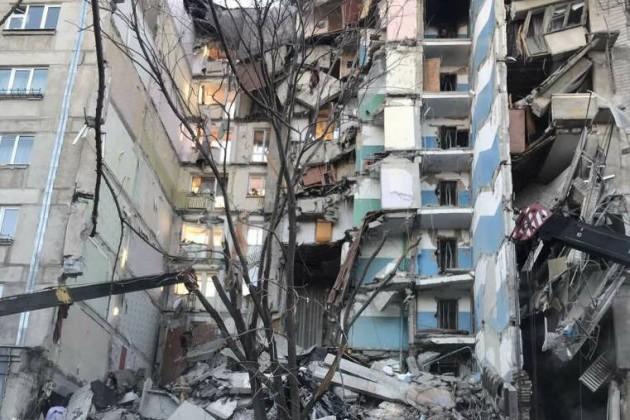 Число погибших в Магнитогорске достигло 37 человек