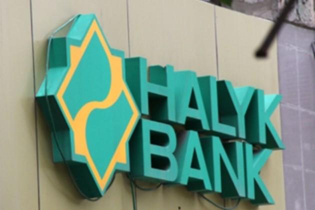 В Халык банке новая дивидендная политика