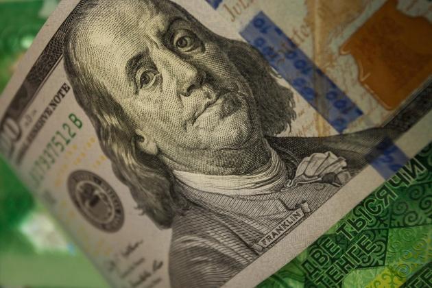 Доллар не будет дороже 334 тенге
