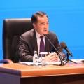 Казахстан намерен подняться врейтинге Doing Business