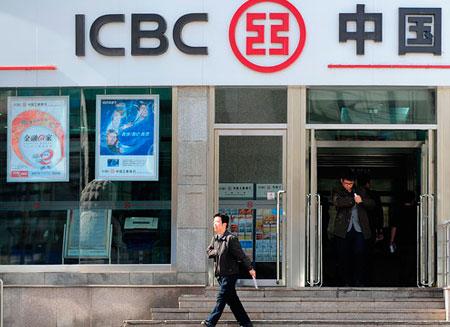 Самые успешные банки мира