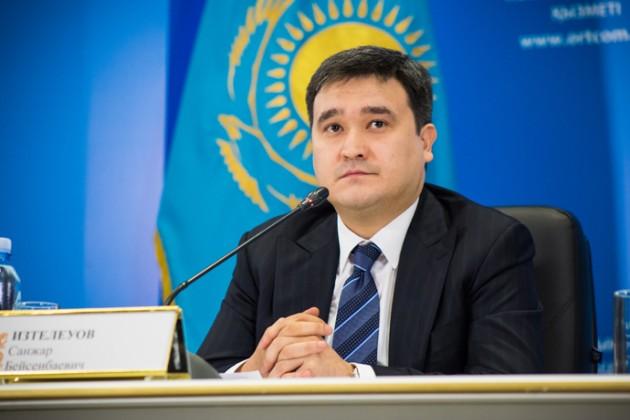 Сменился глава Центра развития города Алматы