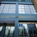 Казахстан может выпустить исламские облигации на $3 млрд