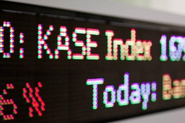 Акции Altyn Bank исключат изофициального списка KASE