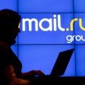 Mail.ru Group запустила свои прокси-серверы для обхода блокировок