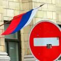 ЕС расширил санкционный список до 48 россиян