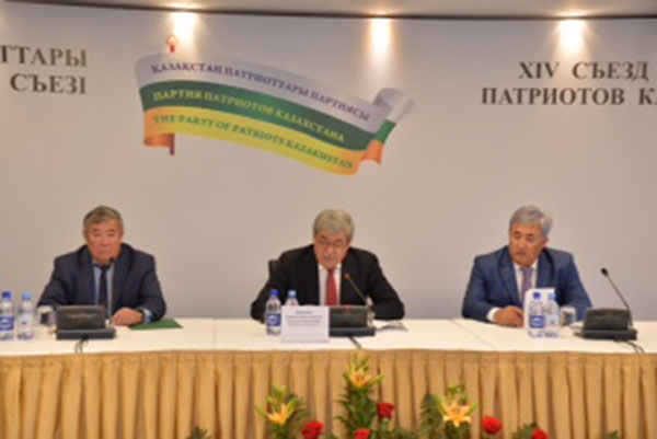 В Партии патриотов Казахстана новый председатель