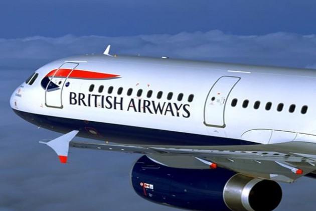British Airways  возвращается в Казахстан