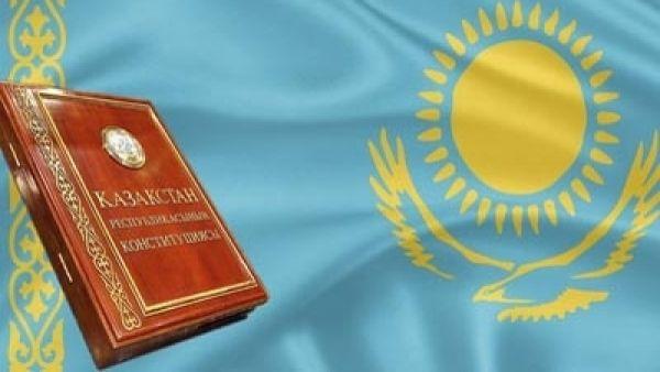 Казахстан празднует День Конституции