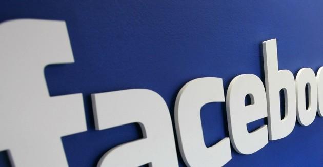 В Facebook завелся новый вирус