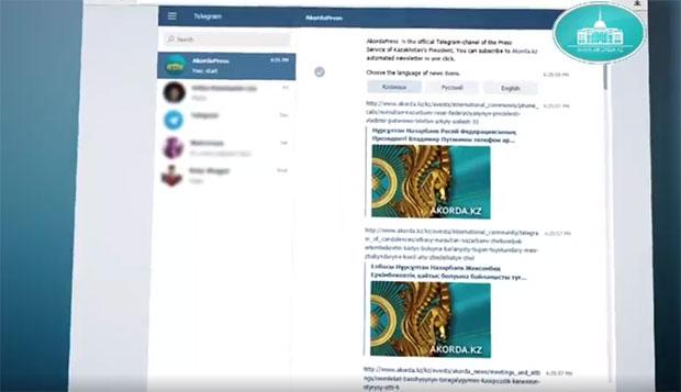 УАкорды появился Telegram-канал