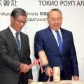 Нурсултан Назарбаев дистанционно запустил завод Токио Роуп