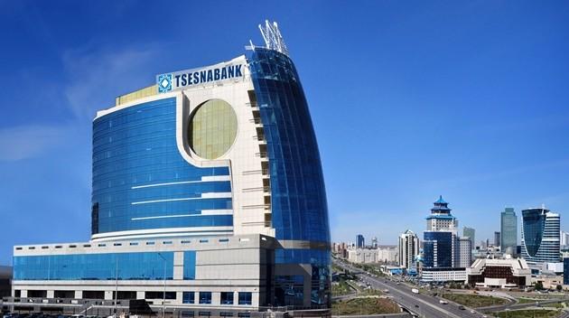 Цеснабанк планирует привлечь на бирже свыше 70,2 млрд тенге