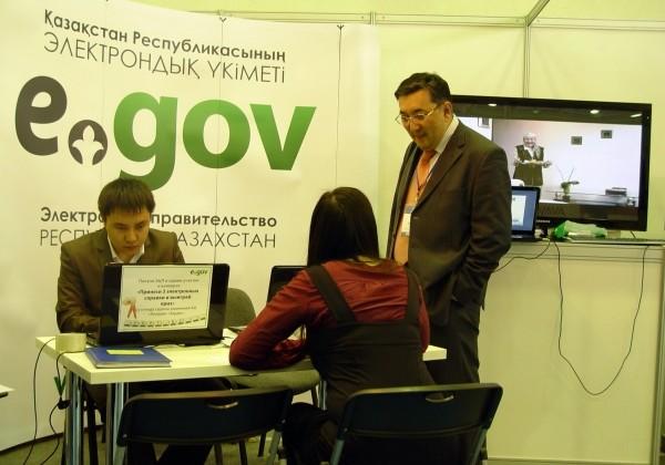 Визит иностранца в РК можно зарегистрировать через Egov.kz