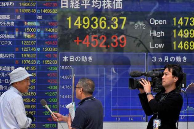 Китай влил в финансовую систему свыше $20 млрд
