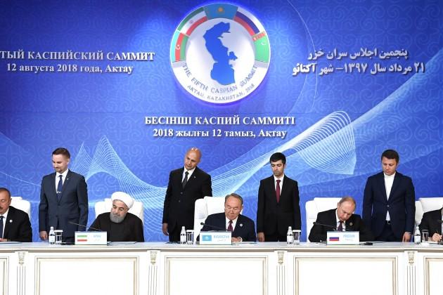Каспийский раздел назвали историческим