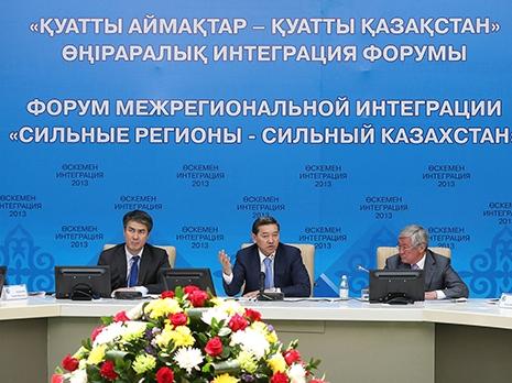 Акимы заключили 40 договоров на 20 млрд. тенге
